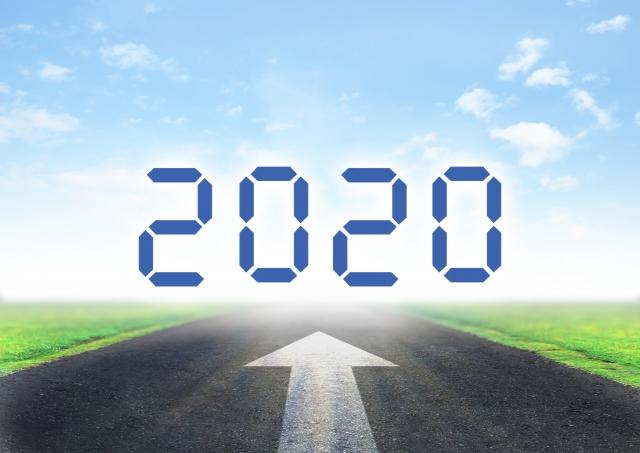 2020前進イメージ